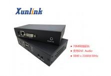 CE070DUA 70米,支持DVI,音频,DVI延长器