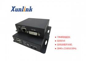 CE070DU 70米网线,支持远程开关机,DVI延长器