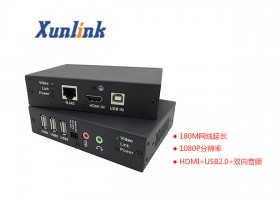 CE180HUA 180米,支持USB2.0双向音频-HDMI网线延长器