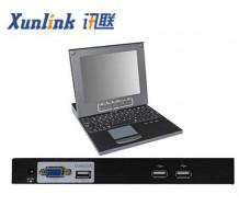 KVM-08P 8寸单口便携式高清KVM