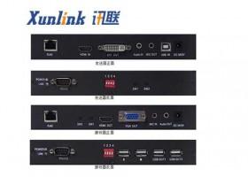 NE120HDUA支持HDMI 音频 USB2.0网络延长器