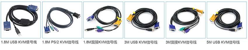 KVM0116 16口机架式电脑切换器